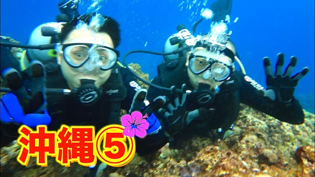 【海底洞窟】海猿ダイバーに異変!? SUPER BINGOの旅in沖縄⑤最終回