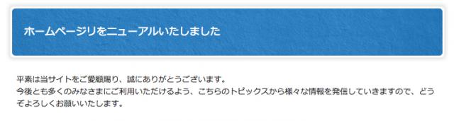 スクリーンショット 2014-01-22 19.07.13