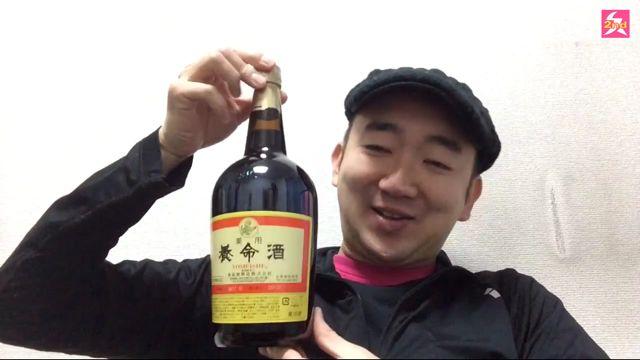 瀬戸弘司の養命酒 と 音楽