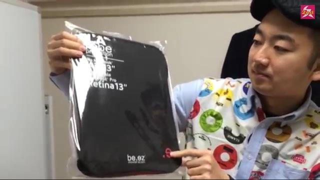 MacBook Air ケース と 大塚竜也セカンドシングル