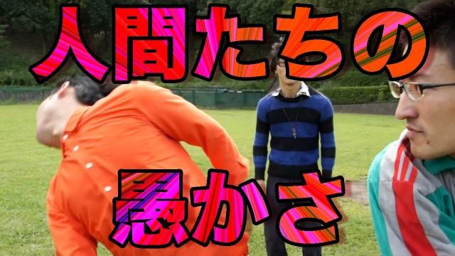 ドラマ「ケモノノミチ」俺達のロックンロール2