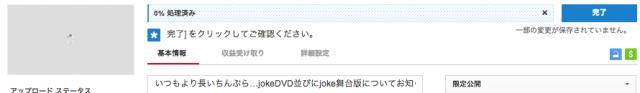 スクリーンショット 2014-04-23 21.48.55