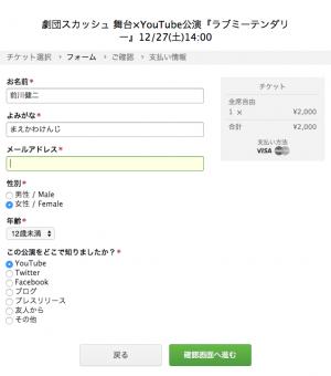 スクリーンショット 2014-11-29 12.13.35